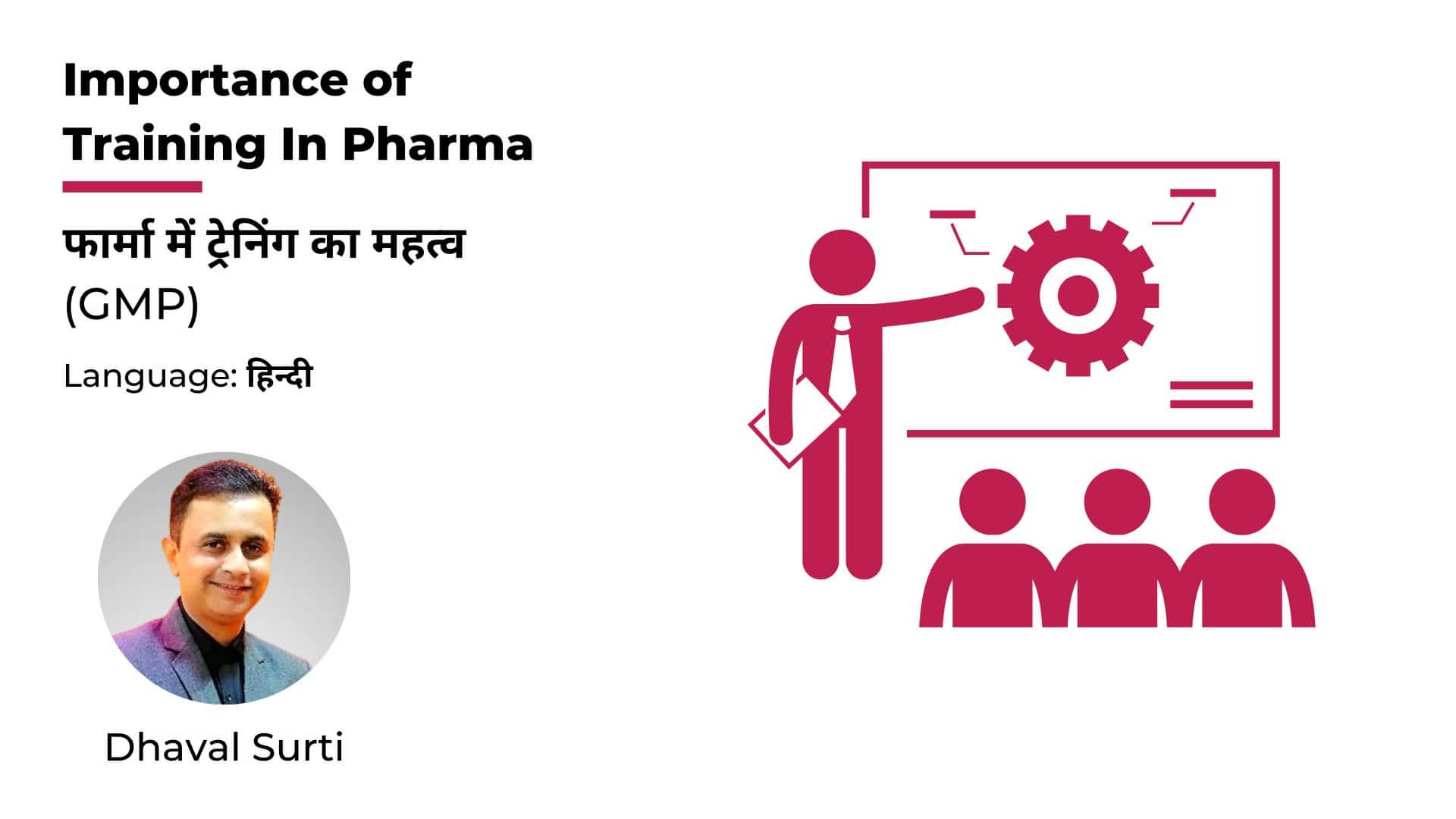Training in Pharma