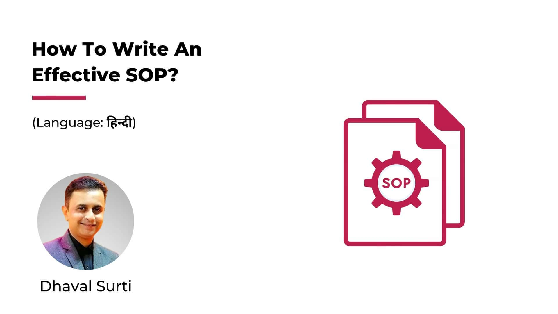 How to Write An Effective SOP